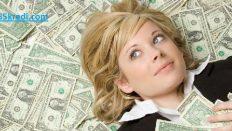 Para Kazanmayı İsteme Duası